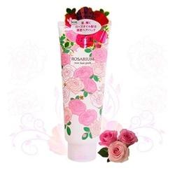 Kem ủ tóc Shiseido Rosarium | Sức khỏe -Làm đẹp