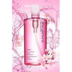 Tẩy trang Shu Uemura skin purifier màu hồng 450ml  | Sức khỏe -Làm đẹp