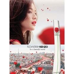 Nước hoa Kenzo Flower Eau De Parfum 100 ml | Sức khỏe -Làm đẹp