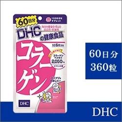 Collagen DHC dạng viên (360 viên) | Sức khỏe -Làm đẹp