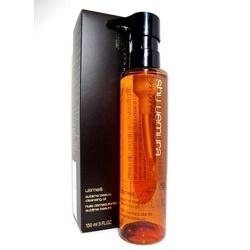 Dầu tẩy trang shu uemura cleansing oil ultimate8 150ml (nâu) | Sức khỏe -Làm đẹp