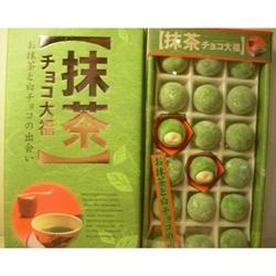 Bánh Mochi Trà xanh Nhật Bản | Các loại bánh kẹo, socola