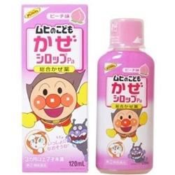 Siro Muhi trị cảm sốt cho bé vị đào Nhật Bản | Thực phẩm - Tiêu dùng