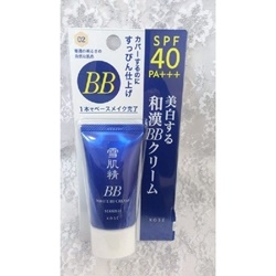 Kem nền trang điểm White BB Cream Sekkisei Kose 30g | Trang điểm