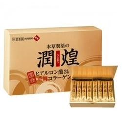 Collagen sụn vi cá mập hanamai gold hộp 60 gói | Collagen