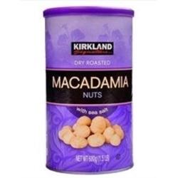 Hạt Macadamia Kirkland Signature | Thực phẩm - Tiêu dùng