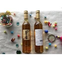 Rượu mơ vảy vàng Nhật Bản Kikkoman | Các loại rượu, bia