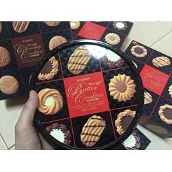 Bánh Qui bơ Nhật Bourbon | Các loại bánh kẹo, socola