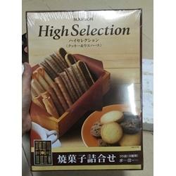 Bánh quế Bourbon Nhật Bản | Các loại bánh kẹo, socola