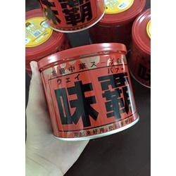 Nước xương hầm cô đặc Nhật Bản,  Hũ 500g  | Các loại rau, quả, củ