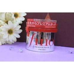 Kem ủ tóc Shiseido , 230g  | Tóc