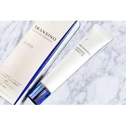 kem trị nám transino whitening essence ex 50g | Chăm sóc da mặt và body