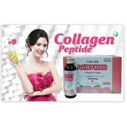 Collagen De Happy                                                  | Sức khỏe -Làm đẹp
