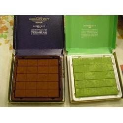 Chocolate Nama                                         | Các loại bánh kẹo, socola