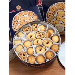 Bánh qui bơ Danisa                              | Các loại bánh kẹo, socola