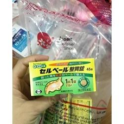 Thuốc trị đau dạ dày Nhật bản  | Thực phẩm chức năng